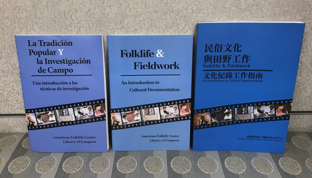 The fourth edition of AFC's Folklife and Fieldwork, by Stephen Winick and the late Peter Bartis, in three languages: Spanish, English, and Chinese.
