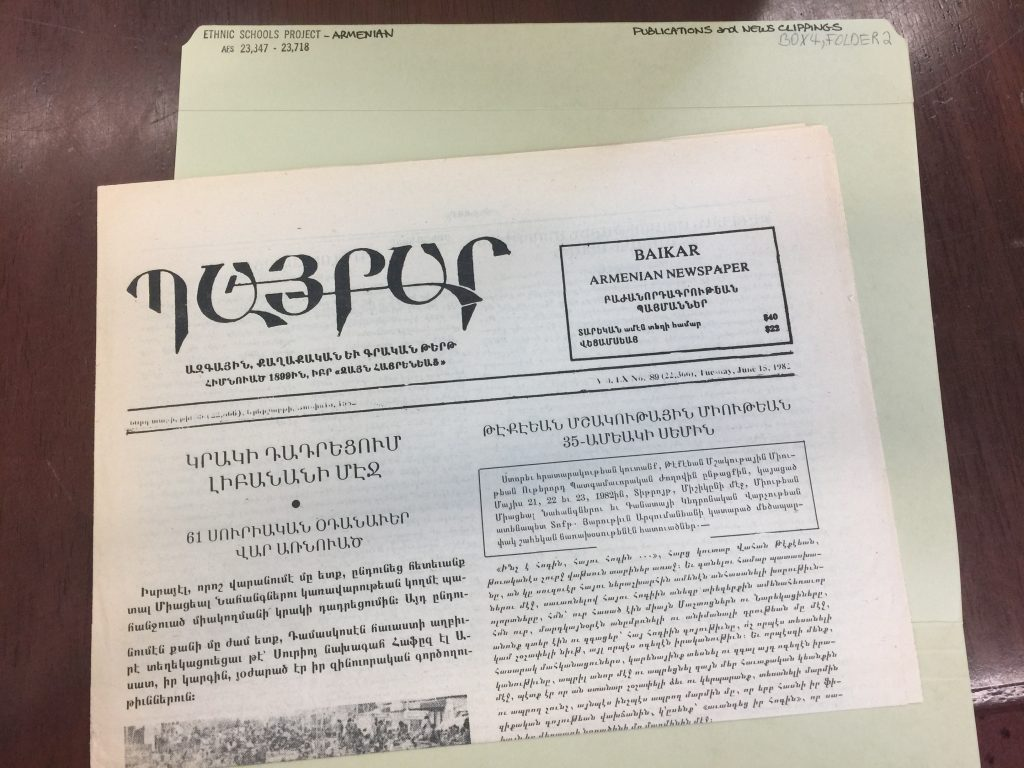 "Image showing an Armenian language newspaper collected through the Ethnic Heritage and Language Schools project at the American Folklife Center. The label on the folder reads ""Ethnic Schools Project- Armenian; AFS 23, 347-23, 718; Publications and News Clippings; Box 4, Folder 2"""