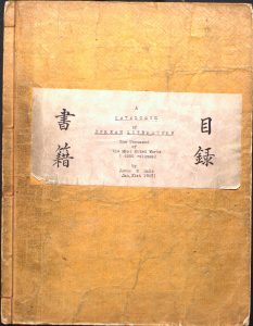 """Catalogue of Korean literature."" Asian Division."
