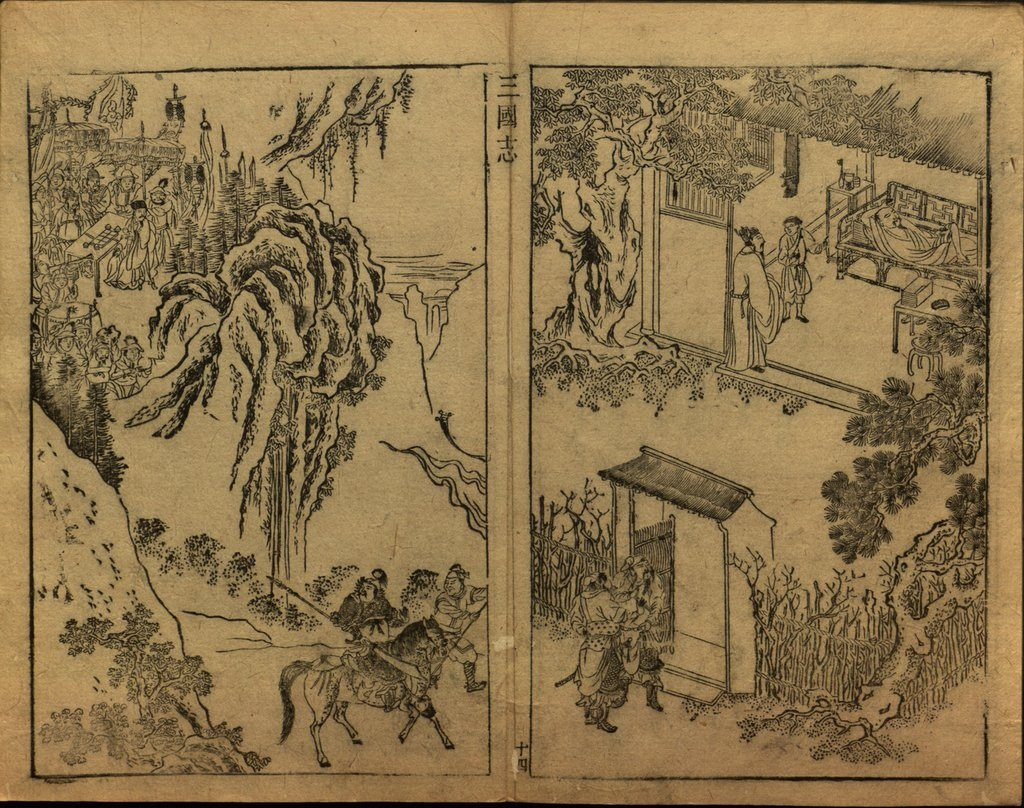 Figure-4: Liu Bei (劉備) tried to obtain the service of Zhu-ge Liang who was then famous for his intelligence and capability.