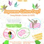 170325 JP Culture Day flyer
