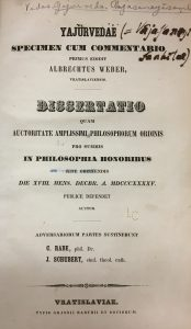 Figure 2: Title page of Weber's 1845 dissertation on the Yajur Veda. Asian Division.