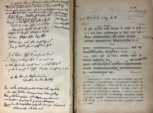 Figure 8 – In his copy of Richard Pischel's Bengali recension of Shakuntala (1877), Weber inserted several pages of notes (left). These notes, as well as the marginalia throughout the text (right), mark the different words and phrases used in other recensions of this classical Sanskrit drama.