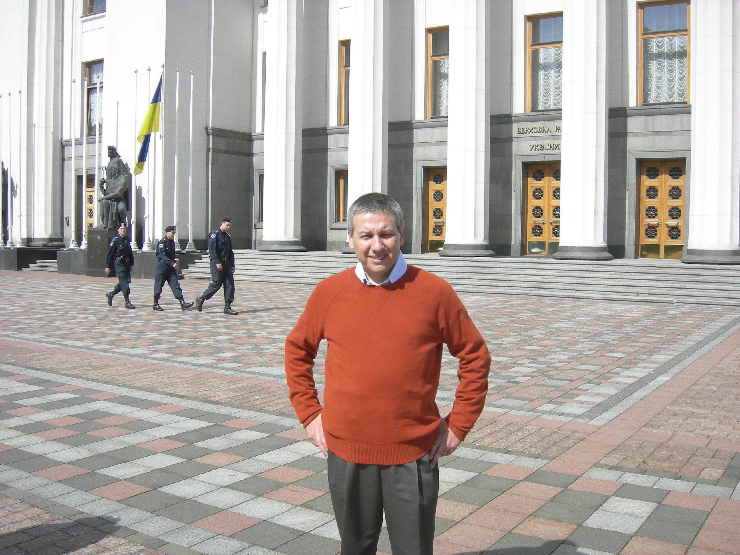 The author, Peter Roudik, outside Ukraine's Verkhovna Rada, 2012.