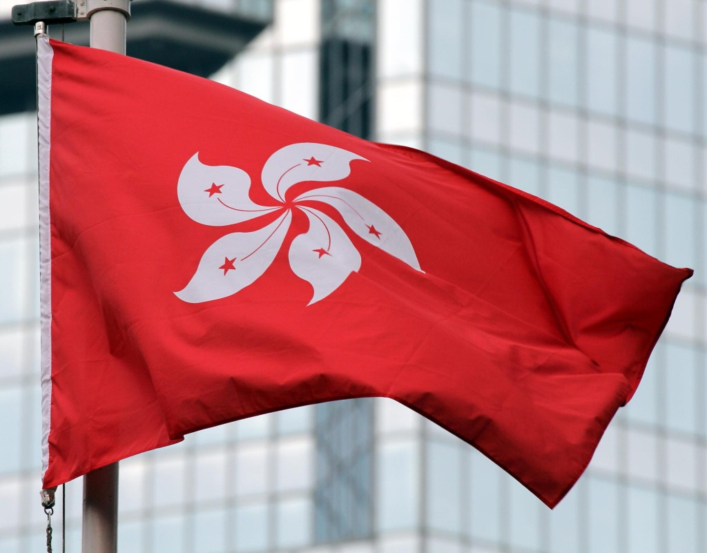 HKSAR Flag, Photo by Flickr user Neerav Bhatt, Nov. 2, 2012. Used under Creative Commons license, https://creativecommons.org/licenses/by-nc-sa/2.0/.