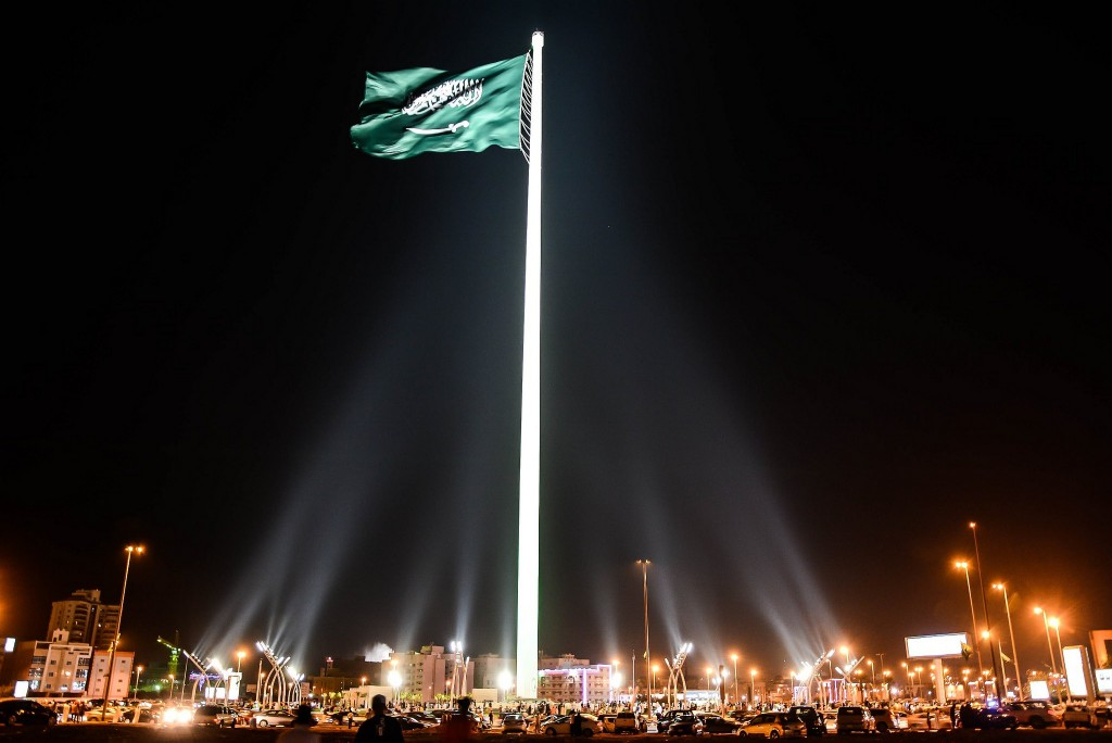 National day of Saudi Arabia. (Photo by Flickr user yasser zareaa, Sept. 22, 2014.)  Used under Creative Commons License, https://creativecommons.org/licenses/by-sa/2.0/.