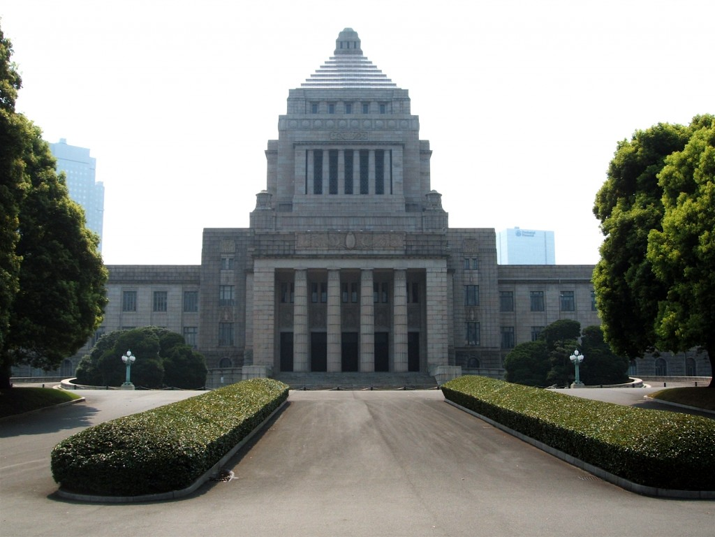 Japan National Diet