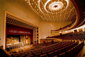 Great Hall of the People. Source: www.baike.com.