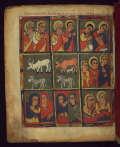 Rare manuscript from the Walters Art Museum, now on World Digital Library
