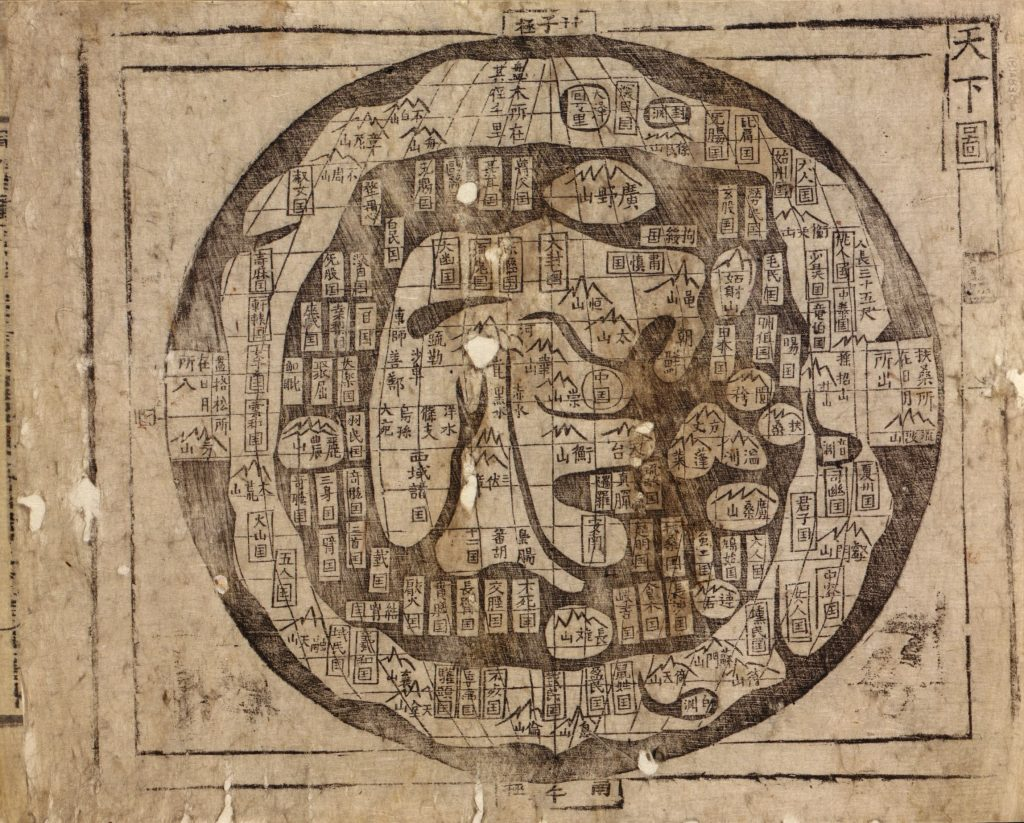 Yojido: Chonha-do (World). [176-]. Geography and Map Division, Library of Congress.