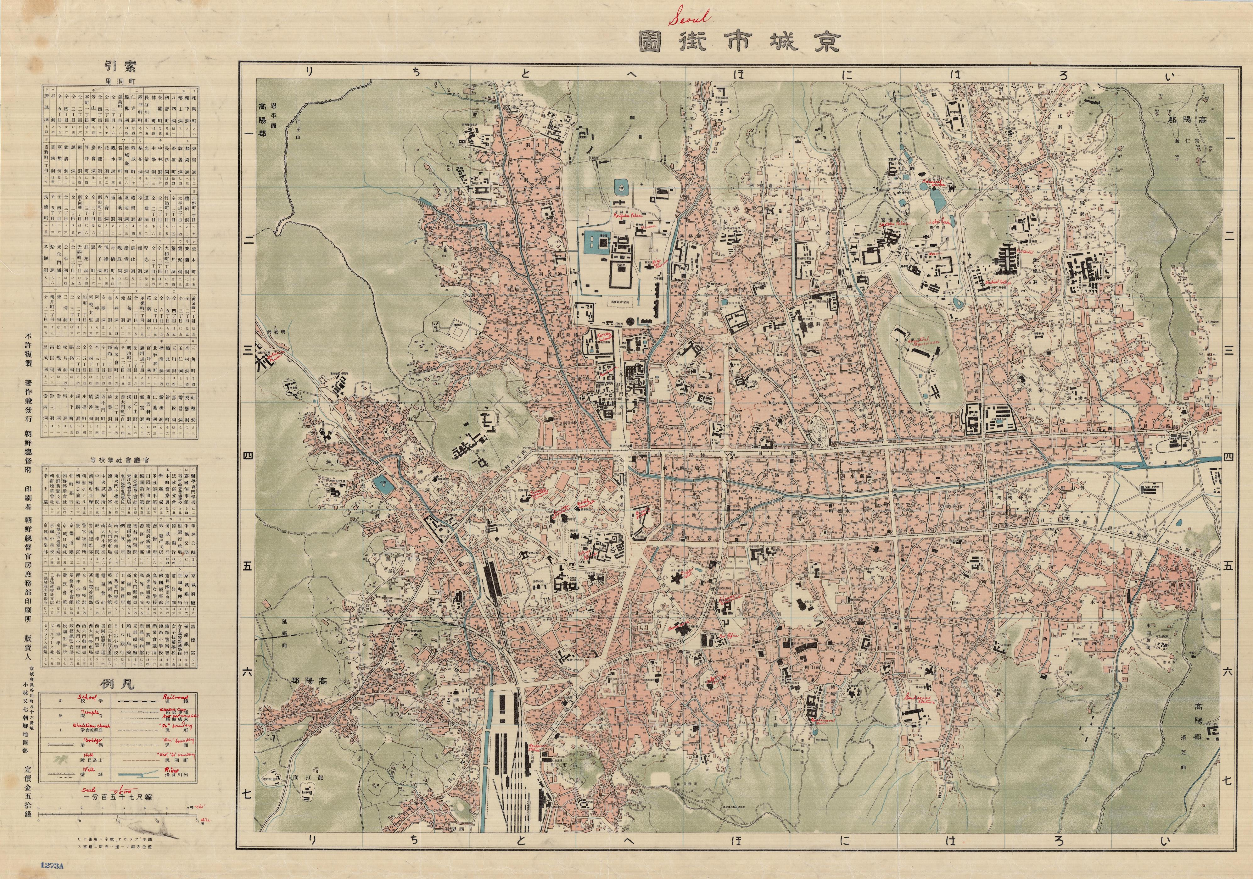 Korea, Seoul City, 1:7500. 1910. From Geography and Map Division, Library of Congress.