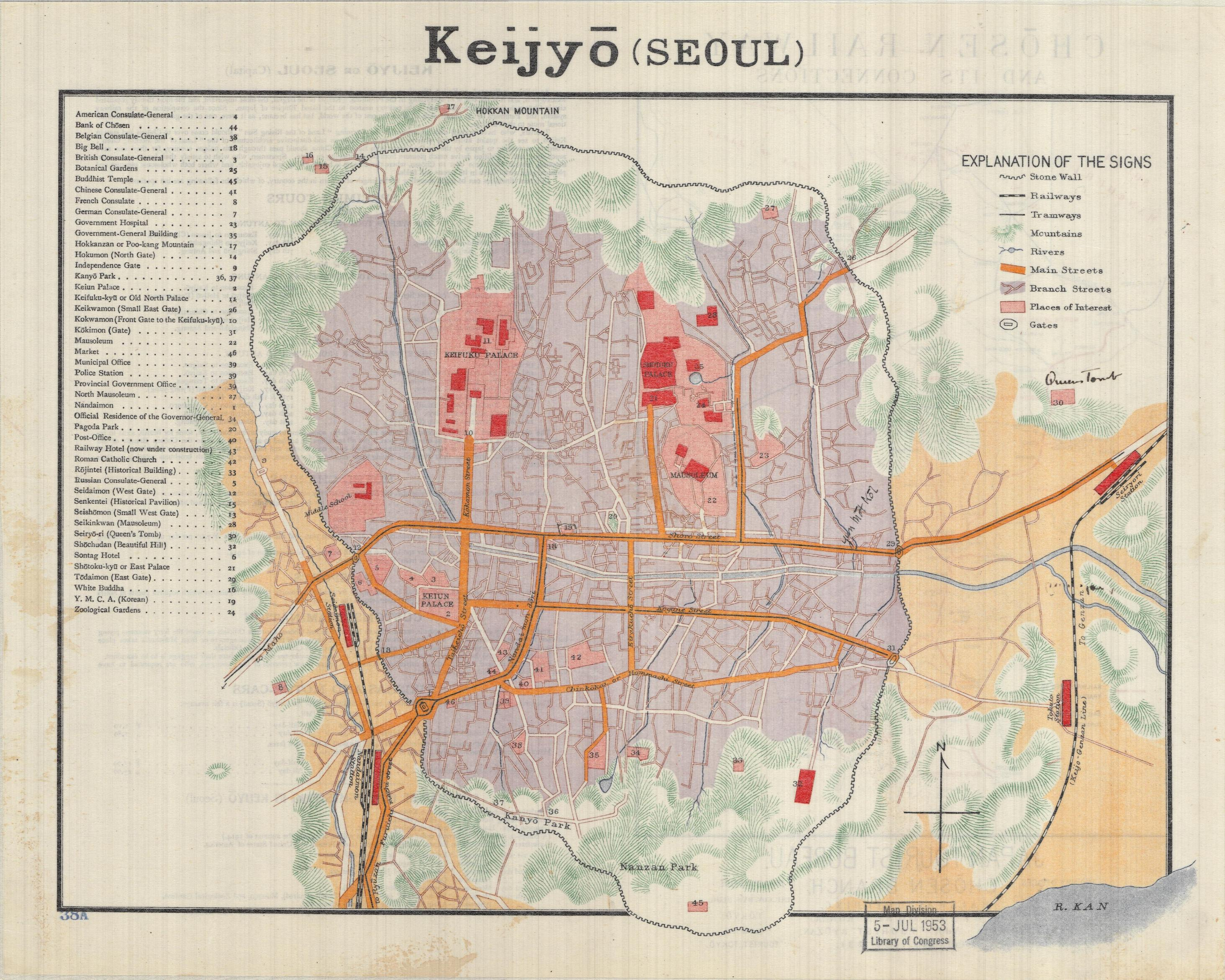 Keijyo (Seoul). Japanese Tourist Bureau, 1913. Geography and Map Division, Library of Congress.
