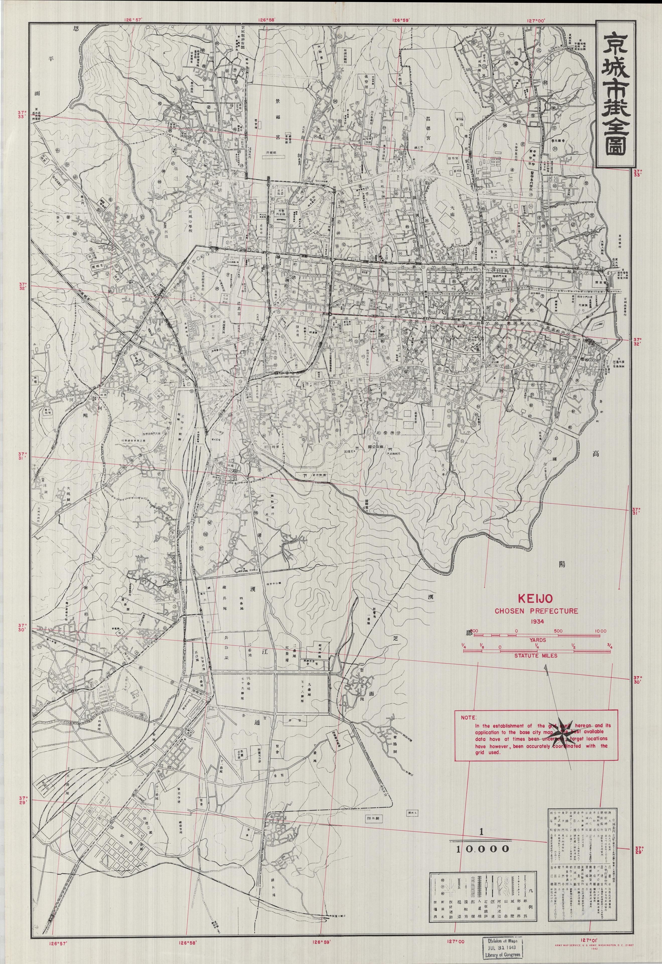 Keijo, Chosen Prefecture, 1934. American Army Maps Service, 1942. Geography and Map Division, Library of Congress.