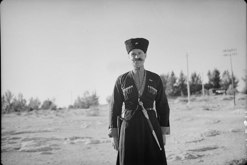 One of Emir Hussein's Circassian bodyguards, September 11, 1940.  Prints and Photographs Division.