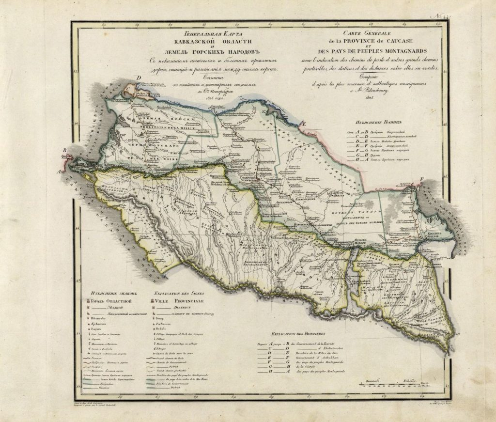 This detailed map, titled General Map of the Caucasus Region and the Land of the Mountain Peoples: Showing Postal and Major Roads, Stations and the Distance in Versts between Them, evinces the Russian military's interest in Circassian lands around 1825.  Geography and Map Division.