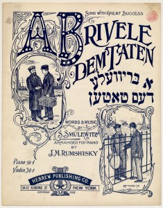 """A brivele dem taten. ""Words & music by S. Smulewitz ; arranged by J.M. Rumshisky. New York : Hebrew Publishing Co., c1911."