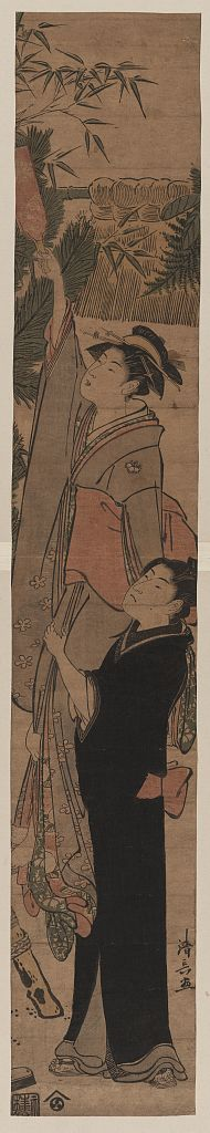Young man playing badminton. Woodcut by Kiyonaga Torii, 1782 or 1783. hdl.loc.gov/loc.pnp/jpd.00554