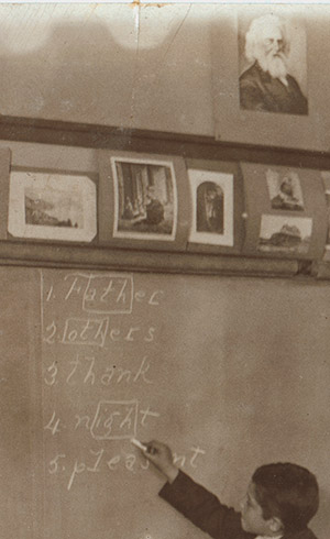 Detail from Pupil, Teachers of the Steamer Class in the Washington School. Location: Boston, Massachusetts. Photo by Lewis W. Hine, 1909 Oct. //www.loc.gov/pictures/resource/nclc.04566/