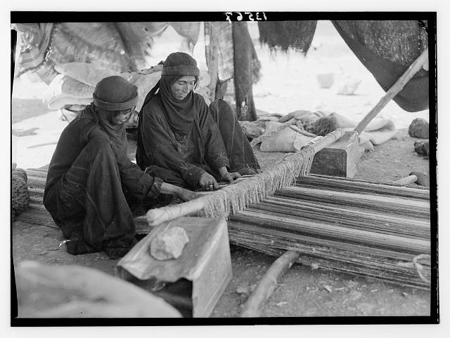 Bedouin women weaving. Photo by Matson Photo Service, between 1940 and 1946. //hdl.loc.gov/loc.pnp/matpc.12968