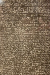Rosetta Stone_British Museum_2475 by Flickr user KitLKat